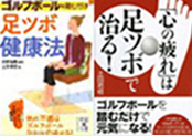 button-only@2x 「手に職講座」一日体験会。西新宿で開催